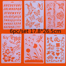 6pc Stencil Openwork Painting Template Decor Painting Stencil Scrapbooking Stamp Album Bullet Journal Stencil Template Reusable 90 90 dh82hm86 sr17e dh82hm87 sr17d dh82qm87 sr17c sr13h sr13j stencil template