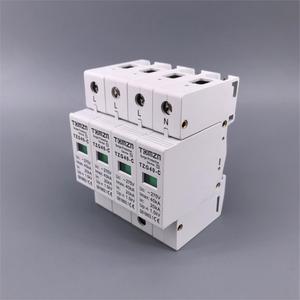 Image 2 - Dispositif de protection contre les surtensions à basse tension, AC SPD 4P, 20ka ~ 40ka, 275V
