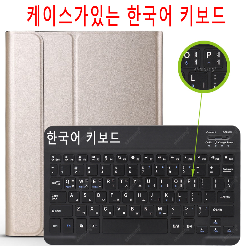 Korean Keyboard Navy Blue 3 0 Bluetooth Keyboard Case for iPad 10 2 Case for Apple iPad 7th Generation A2200