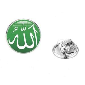 Image 3 - SONGDA Arabic Muslim Islamic God Allah Lapel Pin Classic Pattern Handmade Glass Gem Stainless Steel Brooch Religious Accessories
