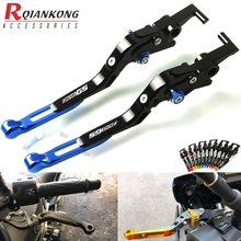 Clutch&Brake Lever Motorcycle CNC Adjustable Folding Extendable Brake Clutch Levers For BMW F650GS 2008 2009 2010 2011 2012 motorcycle accessories cnc adjustable folding extendable brake clutch lever for bmw s1000rr 2010 2015