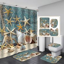 Starfish. Shell Creative Series 3D Digital Printing Shower Curtain Graphic Customization shower curtains bathroom curtain novelty 3d end of the world digital printing shower curtain for bathroom