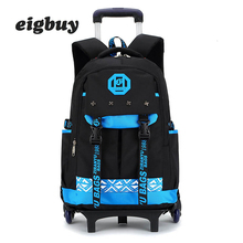 Class Trole Trolley School Bag Detachable Backpack Children Travel Suitcase Bagging Wheels Children Scroll Knapsack цена