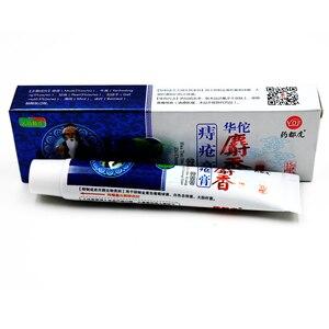 Image 2 - 15 g/scatola Nuovo Arrivo 2019 Cinese Emorroidi Pomata Crema Muschio Materiali Efficace Trattamento di Emorroidi Miste