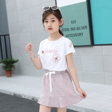 Korean Kids Clothes Suit Girls Summer Elegant Fashion Skirt And Top Boutique Children Clothing Sets Two Pieces Set