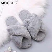 MCCKLE Winter Home Shoes Women House Slippers Warm Faux Fur Ladies Cross Soft Plush Furry Female Open Toe Slides Fashion Shoes
