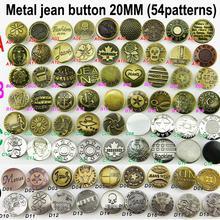 30 шт. 20 мм 54 узорная Металлическая пуговица для джинсов брендовые круглые пуговицы брендовая одежда аксессуары JMB-186