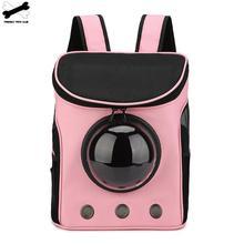 Pet сумка-рюкзак для кошек окна астронавт сумка для собаки кошки рюкзак для переноски Чехол Capsule corp капсула собак Багги Мода Pet дорожные туалетные формы