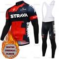 STRAVA Winter Bicycle Set Bike Cycling Team 2021 Thermal Fleece Long Sleeve Sportswear Autumn Racing Pro Jersey Suit for Men