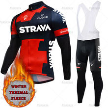 STRAVA Winter Bicycle Set Bike Cycling Team 2021 Thermal Fleece Long Sleeve Sportswear Autumn Racing Pro Jersey Suit for Men