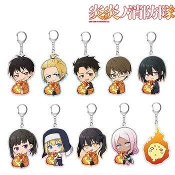 Japan Anime Enn Enn No Shouboutai Fire Force Shinra Kusakabe Cosplay Figure Keychain Bag Pendant Toy Keyring Accessories Gift