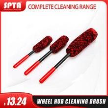 Spta cubo de roda de automóvel escova de limpeza flexível 3pcs alça longa premium lã carro aro escovas de fibra macia carro pneu escova de limpeza nova