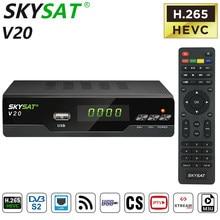 Receptor de satélite hd skysat v20 rj45 wifi dvb s2 receptor 1080p h.265 hevc pk gtmedia
