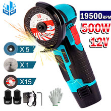 12V Brushless Mini Angle Grinder Cordless Rechargeable Angle Grinder Metal Wood Cutting Grinding Polishing Machine Power Tools