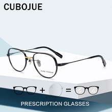 Cubojue Titanium Prescription Glasses Men Aviation Anti Blue