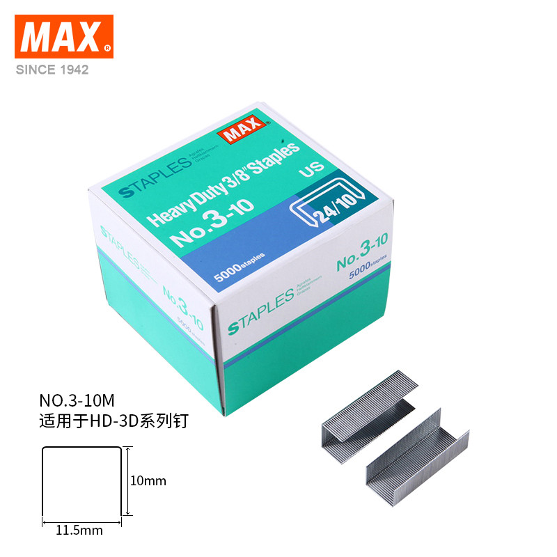 Japan NO.3-10MM Staples 24/10 Uniform Nail 5000 Nail / Box For HD-3D And HD-3DF