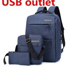 Повседневный мужской рюкзак из трех предметов, рюкзак для путешествий на открытом воздухе