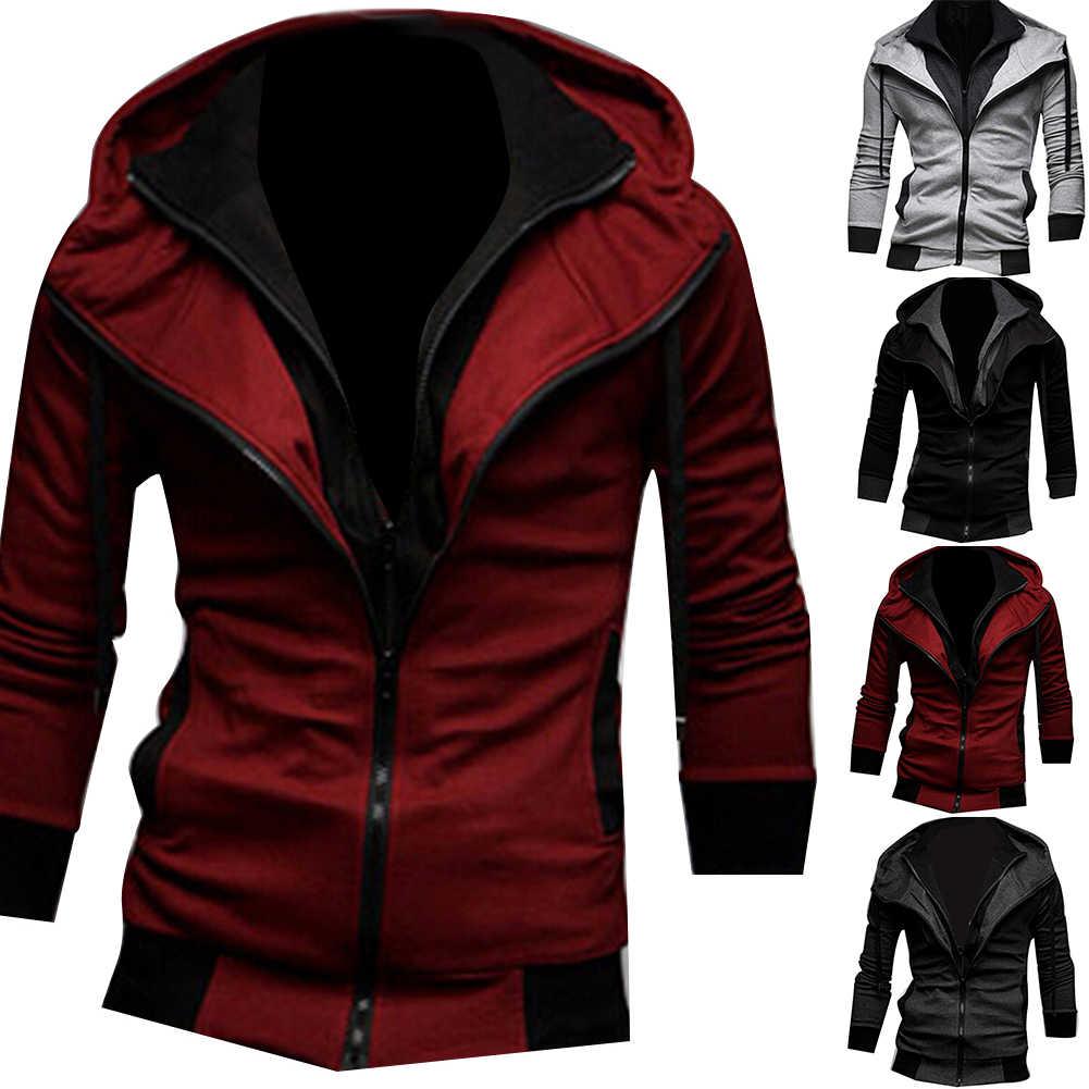 מעיל גברים סתיו חורף רוכסן מזדמן מעילי מעיל רוח גברים מעיל עסקים veste homme חיצוני stormwear בגדים