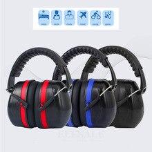 Высококачественные противошумные Регулируемые головные наушники, искусственная защита для ушей для работы, учебы, съемки, работы с деревом, Защита слуха