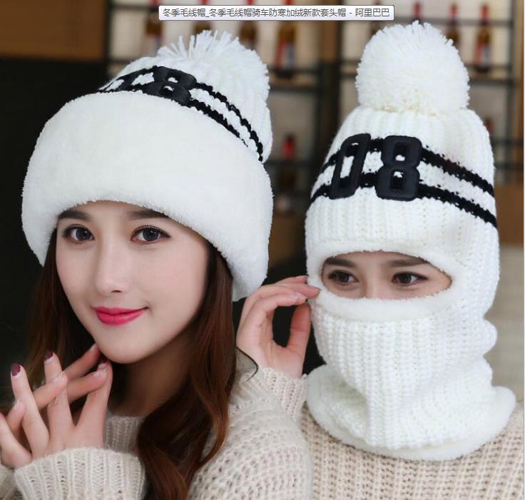 New Winter Woolen Hat Winter Fleece Thickened Knitted Warm Hat Wind-proof Headgear