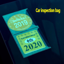 Auto Insurance Sticker Annual Inspection No Tear Bag Car Logo Windshield