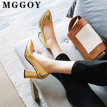 Large Size Women's Heel Shoes Pointed Toe Office Pumps Women Rubber Sole Square Female Ladies Premium PU Woman