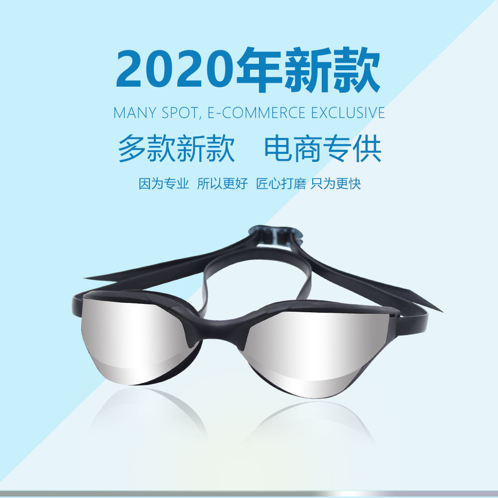 2020 New Style Swimming Mirror High-definition Anti-fog Swimming Cobra Coatings Industry Swimming Goggles For Both Men And Women