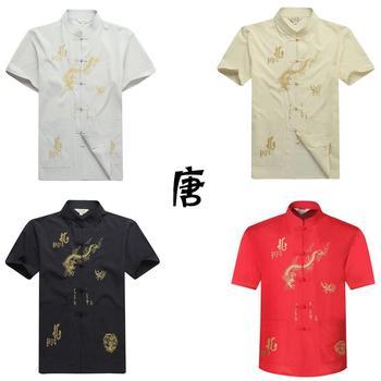 Tangsuit haft męski chiński stylowa koszula odzież smok tradycyjna chińska odzież męska kurtka krótki Retro na przyjęcie tanie i dobre opinie Poliester WOMEN Tkane