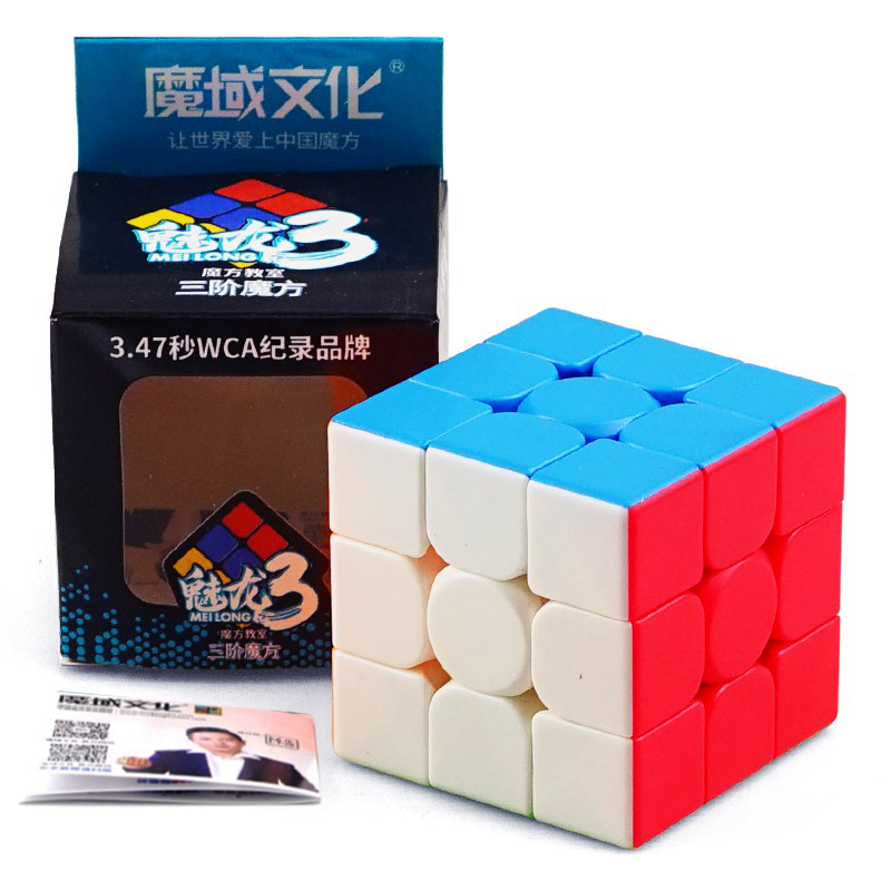 MoYu Meilong Colorful 3x3x3 Magic Cube Stickerless Puzzle Professional Speed Cube Educational Cubo Magico Toys