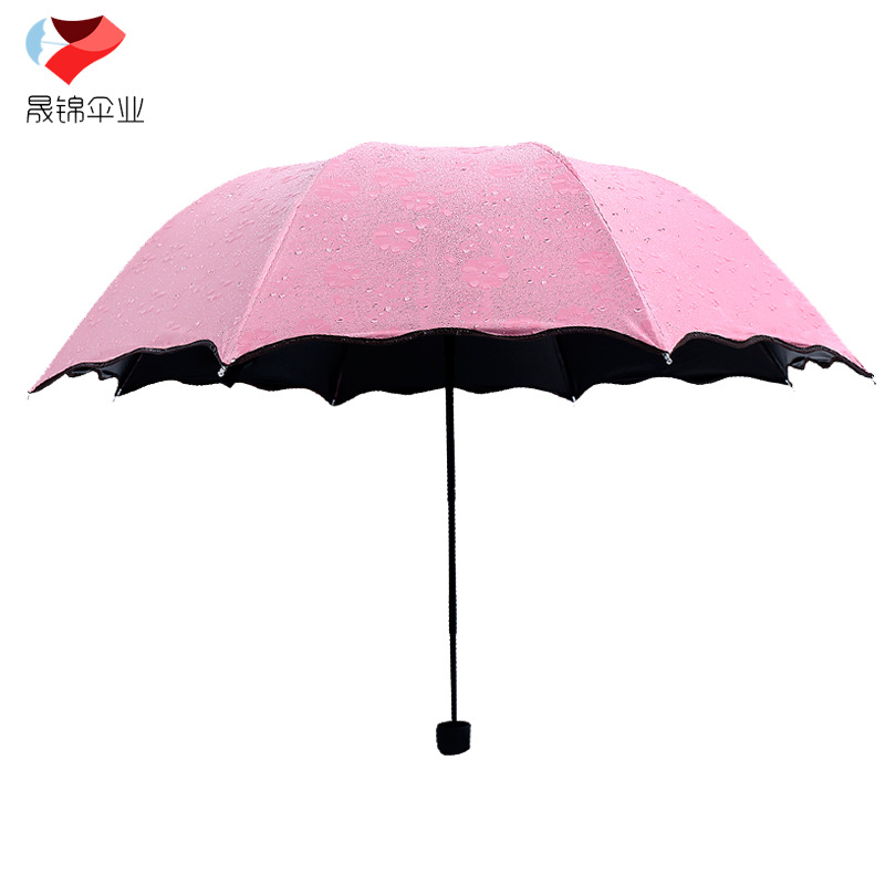 Vinyl Water Open Umbrella Wavy Edge Parasol Creative Arch Three-fold Umbrella Tiantang Princess Umbrella Parasol
