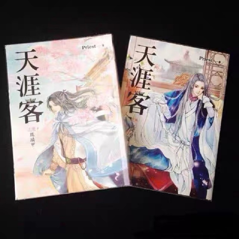2 Books Word Of Honor Tv Series Original Novel By Priest Shan He Ling Chivalrous Fantasy Fiction Book Chinese Edition