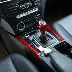 Iycorish Abs Center Console Panel Decoration Cover Trim 2Pcs for Mercedes C Class W205//Glc X253 Carbon Fiber Color