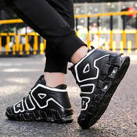 Basketball shoes men's sports shoes comfortable breathable wicking men's casual shoes wear-resistant non-slip high-top shoes