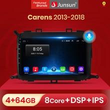 Junsun V1 Android 10 AI Control de voz 4G Carplay DSP Radio de coche reproductor Multimedia GPS para KIA Carens 2013-2018 2din 2 din SIN dvd