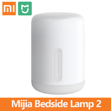 Xiaomi Lámpara de mesita de noche Mijia 2, luz de cama romántica con bluetooth, conexión wifi, luz nocturna led suave 2