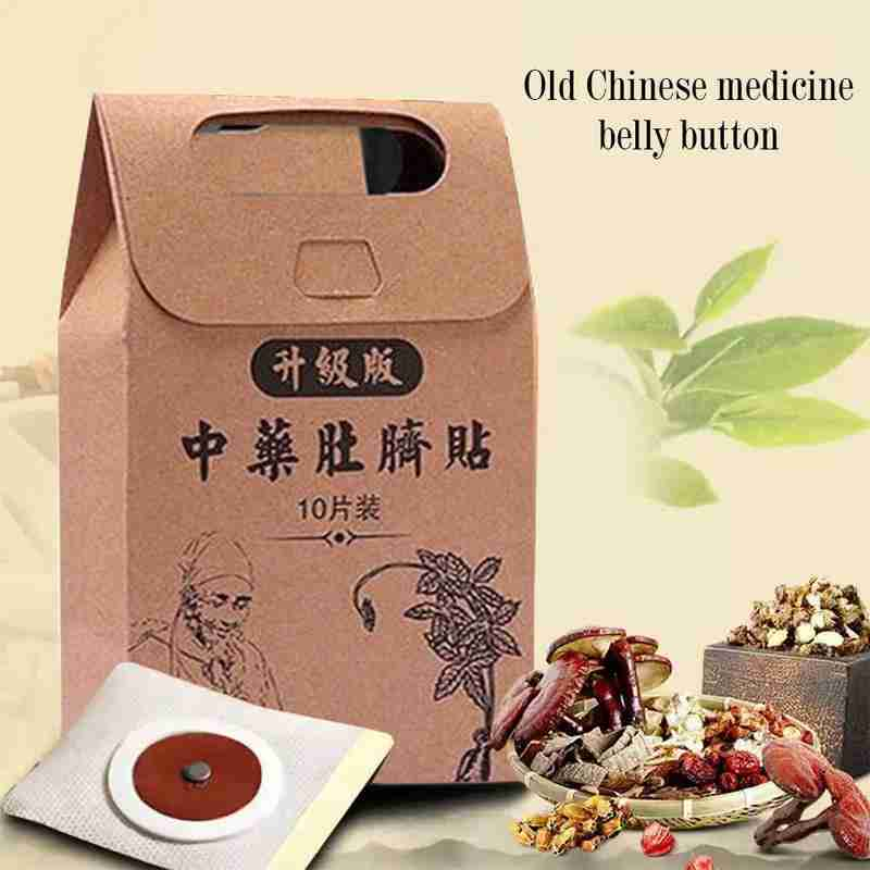 Chinese Medicine Cellulite Weight Loss Navel Sticker Patch Burning Pads Diet Slimming Sheet Fat Detox Adhesive Slim Magneti L2H6