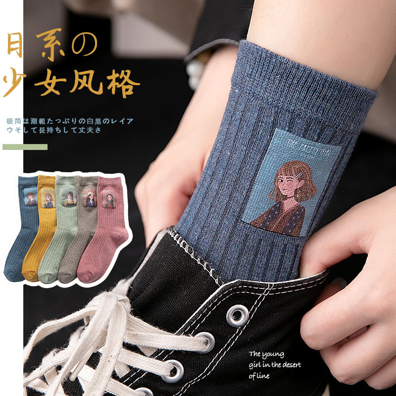 SP&CITY 5 Pairs/Set Harajuku Women Winter Cotton Casual Warm Socks Funny Patterned Cartoon Casual Ankle Socks For Female Art Sox