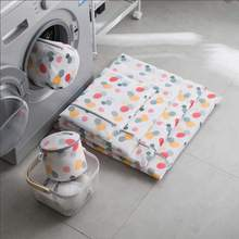 colorful Laundry bag bra wash printing folding laundry Travel Clothing Storage Bag For Underwear Socks