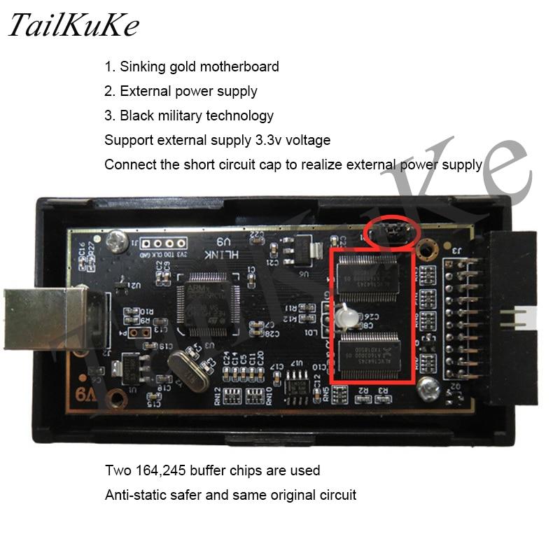 JLINK V9 Simulator Downloader STM32 ARM MCU Development Board Burns V8 Debugging Programmer