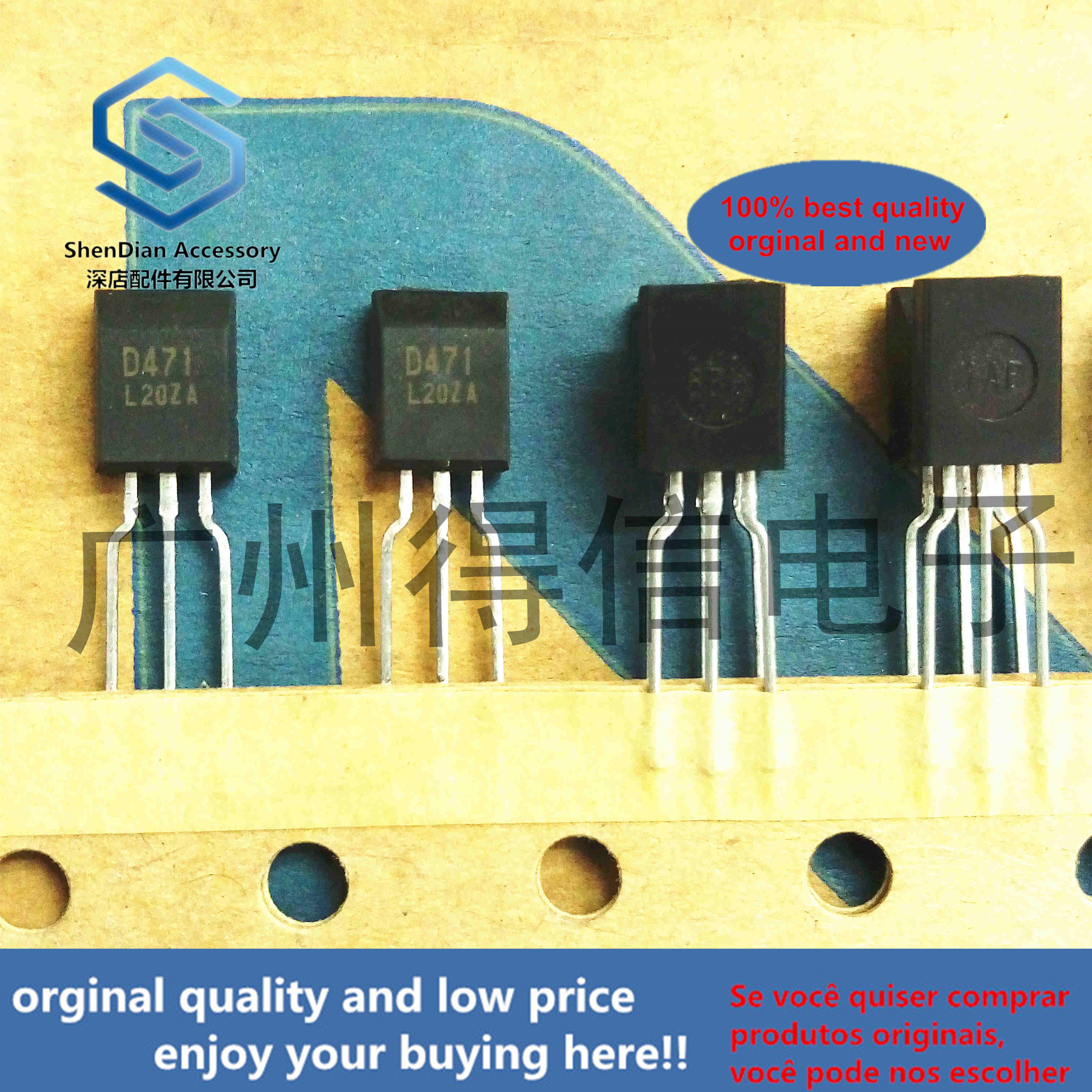 10pcs 100% Orginal New 2SD471 D471 TO-92L SILICON TRANSISTOR Real Photo