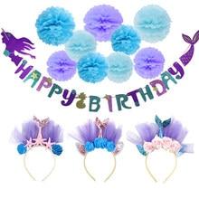 Повязка на голову с хвостом русалки для вечеринки, украшение для дня рождения, для вечеринки в честь будущей мамы, для морской вечеринки