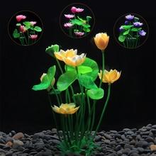 1 шт. аквариумные растения для аквариума, декор для аквариума, Искусственный аквариум с травой, украшение, пластиковые рыбки, товары для домашних животных