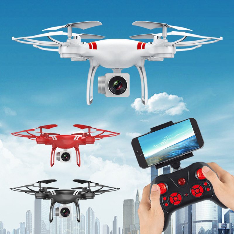 Ky101 Unmanned Aerial Vehicle Aerial Photography Quadcopter Set High WiFi Real-Time Image Transmission Remote Control Aircraft