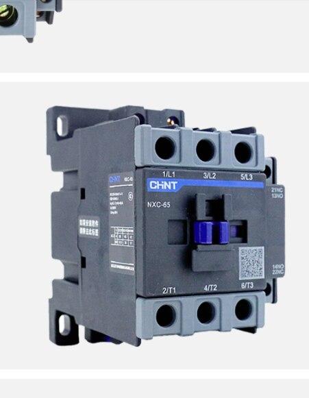 Новинка CHNT NXC-65 65A 220V 380V Контактор переменного тока Бесплатная доставка