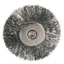 Щетка вращающаяся из нержавеющей стали с платиновым лезвием