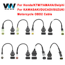 Conector obd2 para motocicleta motobike para yamaha 3pin 4pin para honda 4pin para ktm 6pin moto para ducati obd obd2 cabo de extensão