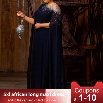 Women Long Sleeve Floor-Length Patchwork Round Neck Plus Size Dress African Oversize Ladies Party Evening Casual Maxi Dresses casual round neck short sleeve plus size denim dress for women