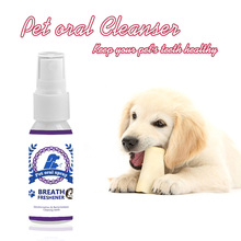 Care-Cleaner Mouthwash-Spray Cleaning-Freshener Pet Dog Cats HY99 Pet-Care Teeth-Breath