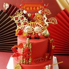 Longevidade avó bolo topper para avô festa de aniversário decoração chinês fuzi bênção cozimento suprimentos sobremesa presentes de amor