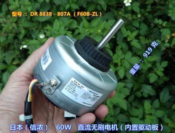 100% новый двигатель для кондиционера FN 60b-zl FN60B-ZL 60 Вт двигатель постоянного тока